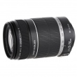 Canon EF 55-250 f/4.5-5.6 IS II USM